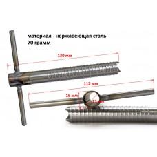 Ввертыш (неподвижная ручка,16х130 мм)