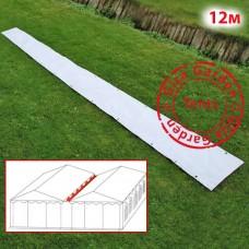 Водослив для шатров павильонов 12м