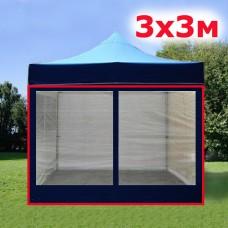 Комплект москитных стен 3х3м синий