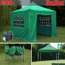 Быстросборный шатер со стенками 3х3м зеленый