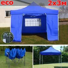 Быстросборный шатер со стенками 2х3м синий