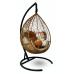 Подвесное кресло-кокон SEVILLA горячий шоколад + каркас