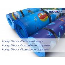 Коврик Decor Подводное царство Изолон (Цветной, )