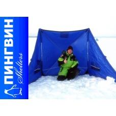 Зимнее укрытие для рыбака Пингвин Крыло Комфорт