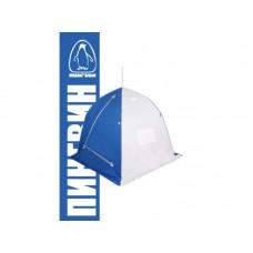Палатка для зимней рыбалки Пингвин 1 четырехлучевая 1-сл