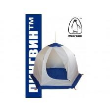 Палатка для зимней рыбалки Пингвин 2 с внутренними порогами и полом 1-сл