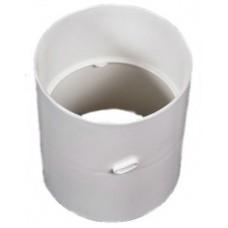 Соединяющая муфта вентиляционных труб диаметра 75мм в Питеко 506, 905